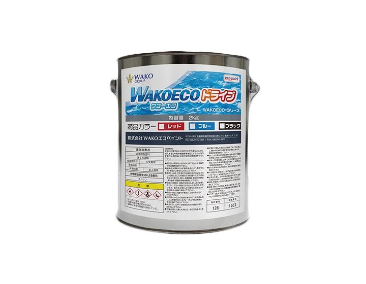 wakoeco-drive-2