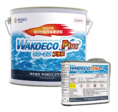 wakoeco-plus-4-hinner-set