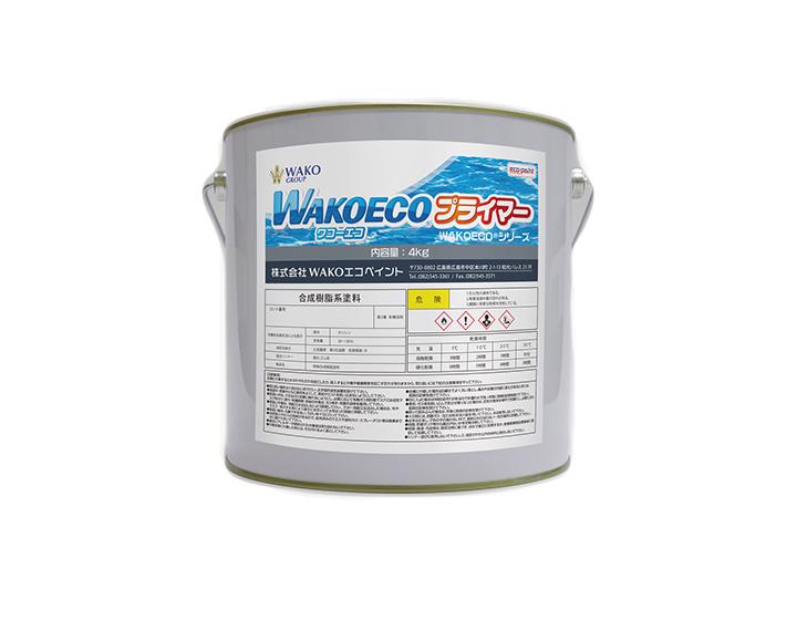 wakoeco-primer-4